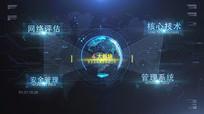 科技感企业分类说明AE视频模板
