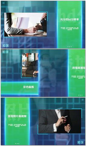 科技感商务商业图文展示AE模板