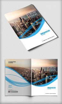 蓝色科技金融投资企业画册封面设计