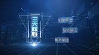 蓝色科技商务展示模板AE视频模板