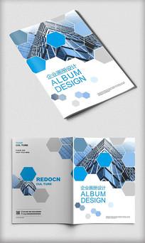 蓝色企业投标书封面设计模板