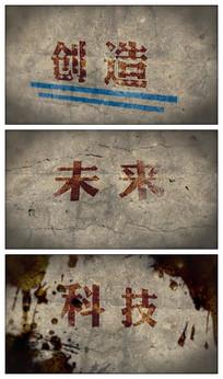 泼墨科技创造未来文字标题AE视频模板