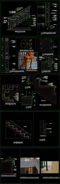 实木楼梯立柱铁艺楼梯栏杆CAD图库