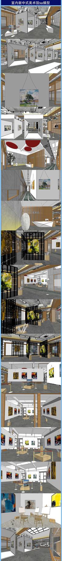 室内新中式美术馆su模型