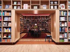 特色书店设计