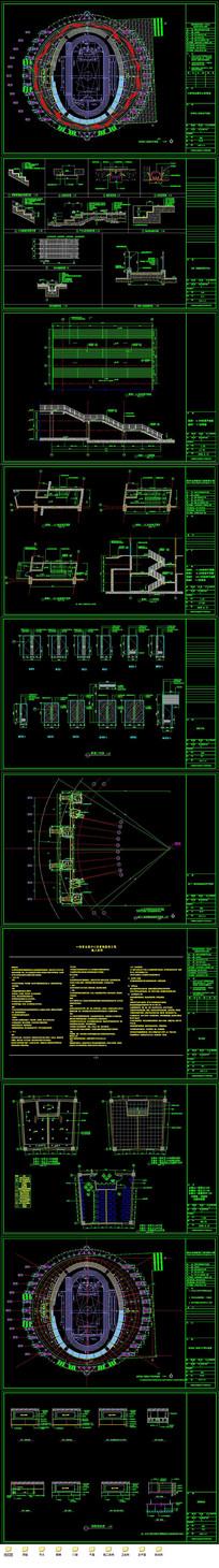 体育会展中心装饰整套CAD工程图