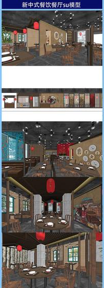 新中式餐饮餐厅su模型
