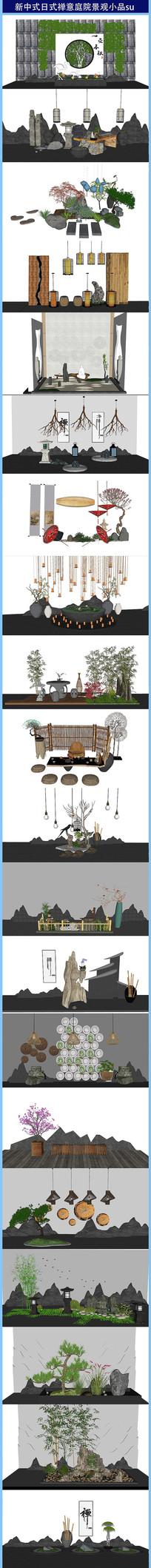 新中式日式禅意庭院景观小品su