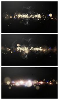 震撼大气粒子 logo演绎ae视频模板