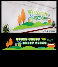 创意食堂文化墙