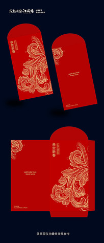 大气花卉鼠年红包设计