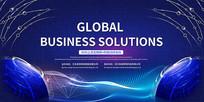 大气蓝色科技互联网科技会议背景板