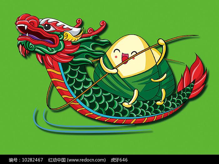 端午节龙舟粽子插画设计图片