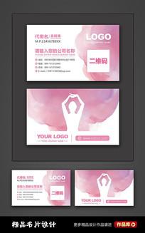 粉色高档名片 CDR