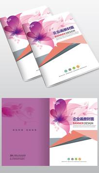 粉色花朵化妆品个人封面设计