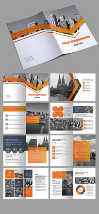 高端画册橙色科技画册设计
