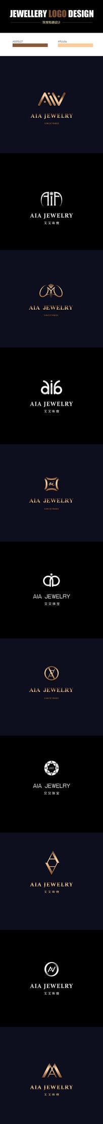 高端珠宝企业LOGO设计