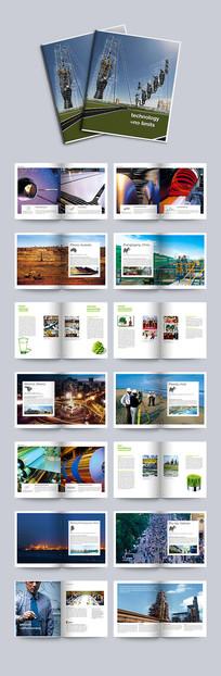 工业集团公司画册设计