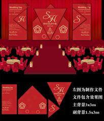 红色简约几何婚礼背景板