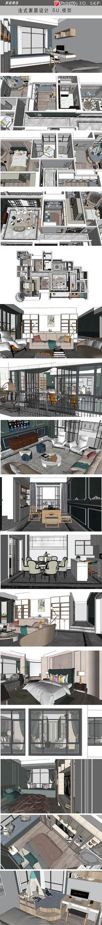 家居设计su模型效果图
