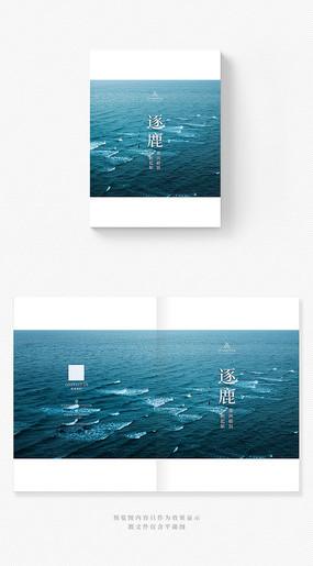 简约蓝色品牌企业画册封面