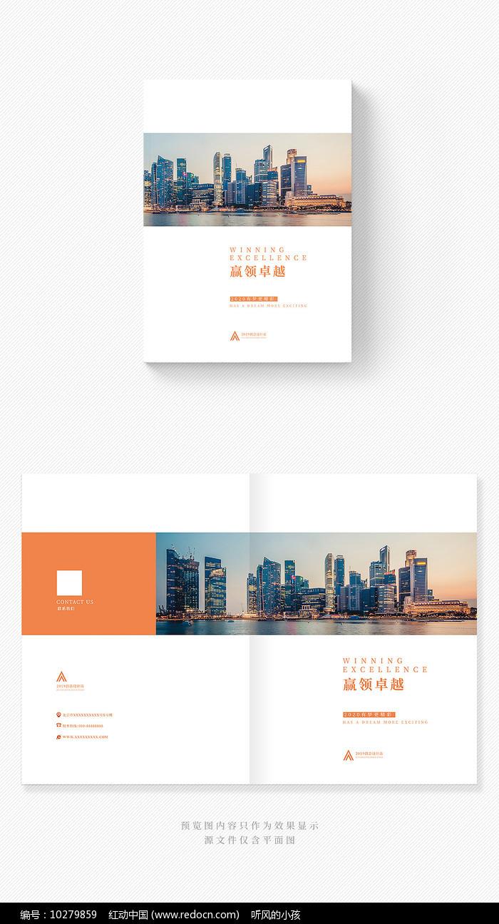 简约现代企业品牌宣传画册封面图片