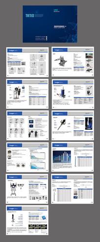机械工业阀供料装置画册