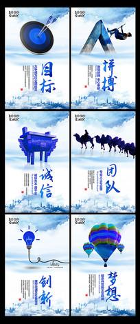 蓝色水彩大气企业文化