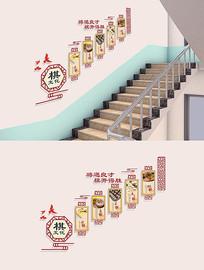 棋牌文化楼梯文化墙