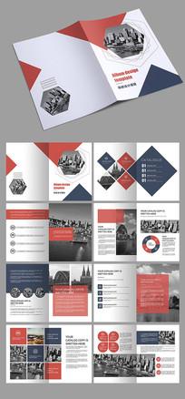 企业宣传科技画册