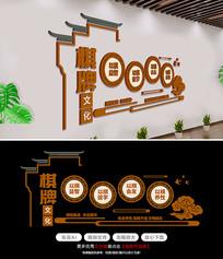 社区中式棋牌室布置文化墙