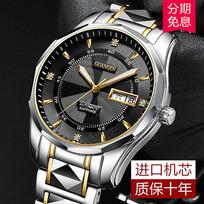 天猫淘宝手表主图PSD分层模板