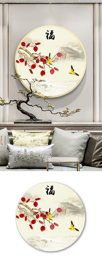 新中式梅花红叶手绘工笔花鸟玄关装饰画