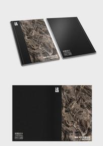 岩石瓷砖画册封面