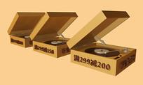 原创创意唱片机代金券