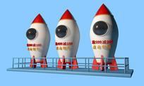 原创儿童节卡通火箭促销劵元素 PSD