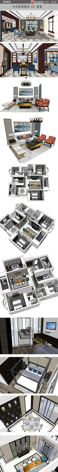 中式家居3D模型