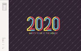 2020双线鼠年字体 EPS