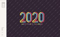 2020双线鼠年字体