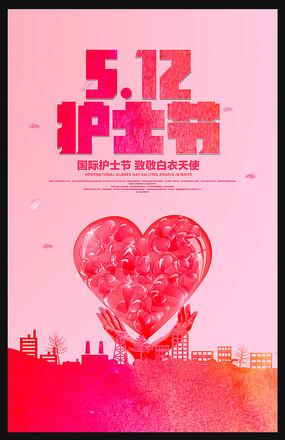 5.12护士节宣传海报