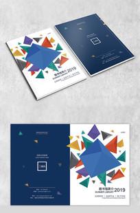 彩色立体几何封面设计