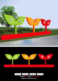 创意核心价值观户外雕塑公园雕塑