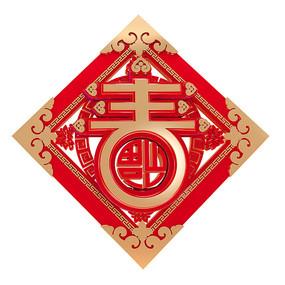 春节字体边框元素设计