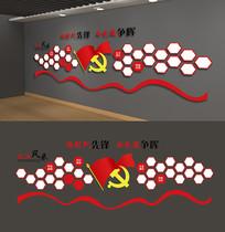 党员风采文化墙荣誉墙照片墙