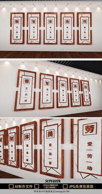德智体美劳主题校园文化墙