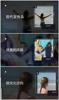 动感时尚图文宣传AE模板