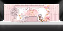 粉白色气球宝宝宴生日宴婚礼舞台效果图