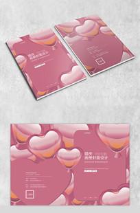 粉色泡泡婚庆封面