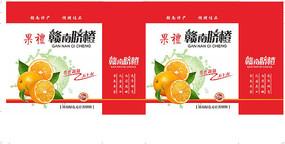 赣南脐橙包装纸箱