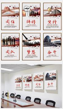 公司企业文化励志标语展板
